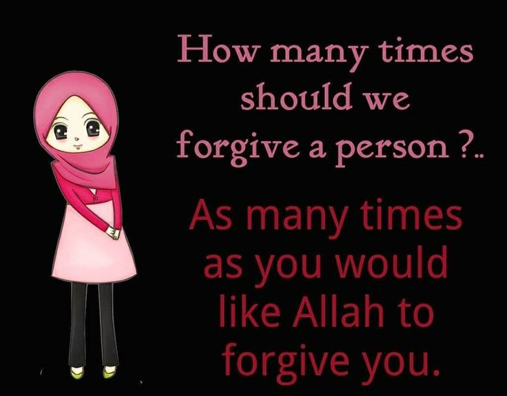 Islamic quote on forgiving #Forgive #Forgiveness