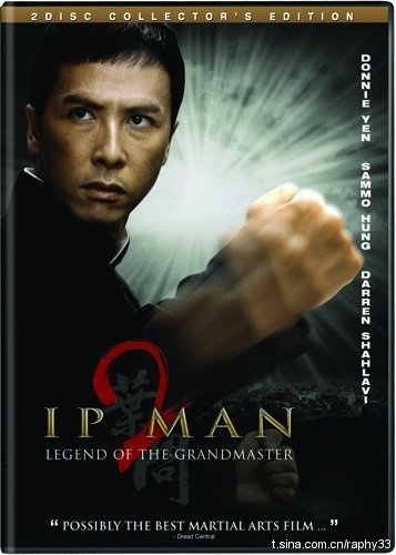 Donnie Yen. IP Man 2. One of the best Martial Arts Movies ever made. Donnie Yen is the best  martial artist, next to Bruce Lee.