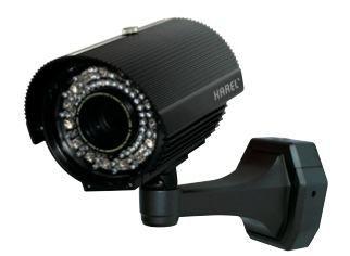 Kızılötesi (IR) Kameralar> CKB820-A60 0312 232 4070