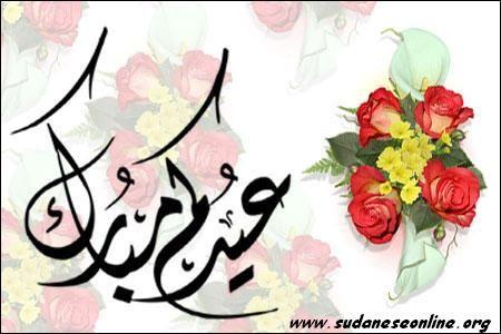 Дню связиста, с днем рождения по арабски открытки