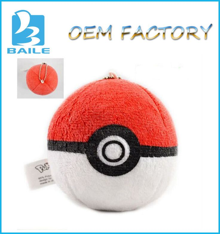 Pokemon Pokeball keychain Brinquedo de pelúcia-Bichos de pelúcia-ID do…