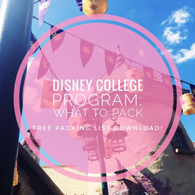 Disney College Program: What To Pack