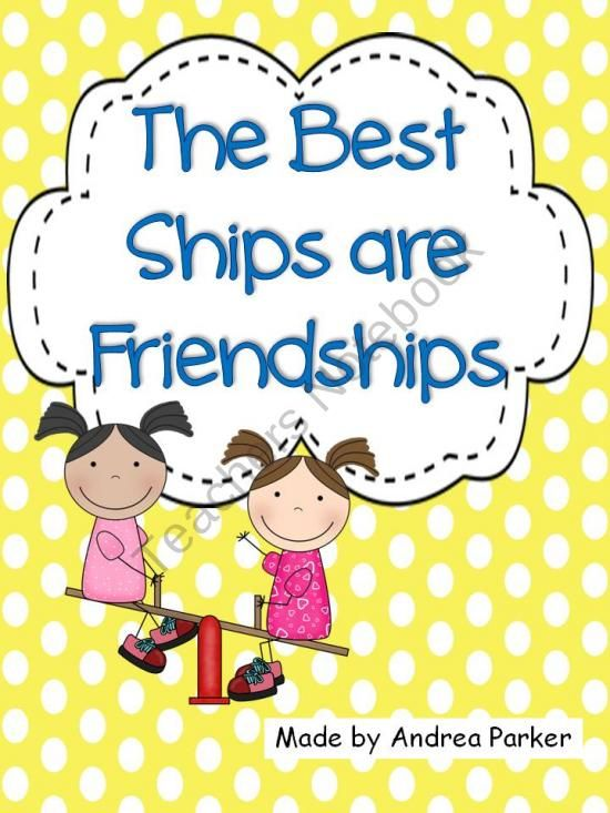 How would you describe a best friend?