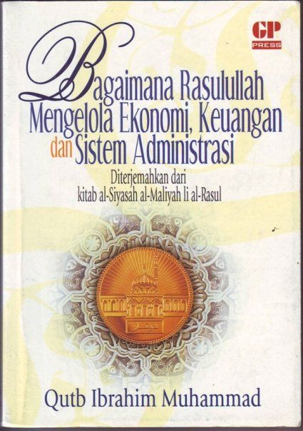 How the Prophet manage economic, financial and administrative systems