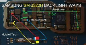 Samsung Galaxy J3 2016 LCD Display Light IC Solution Jumper Problem Ways