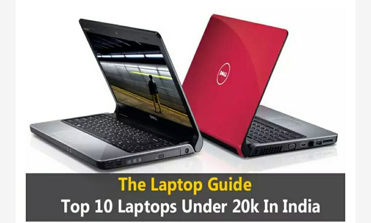 Are You Looking To Buy New Laptop? And Your Budget Is Under 20k? Then You Must Read This Before Buying a New Laptop! #Laptops #Laptopunder20k #Postfreead #Adaalo #Usedlaptops