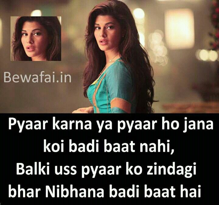 Best Couple Quotes In Hindi: 199 Best Images About Shayariya On Pinterest