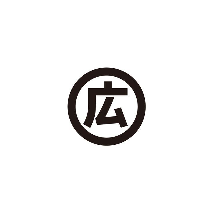 波佐見焼の陶磁器ブランド、HASAMI・馬場商店・ものはら・the placeを運営する有限会社マルヒロの公式サイト。ブランド「馬場商店」の紹介をしています。