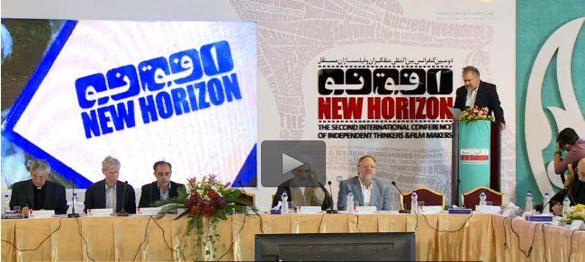 http://camiranbrasil.com.br/noticias/cultura/ira-recebe-2-a-conferencia-internacional-new-horizon
