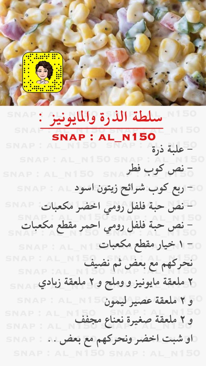 Pin By Sserty Njo On Phone Wallpaper Diy Food Recipes Diy Food Healthy Recipes