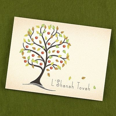 rosh hashanah wishes message