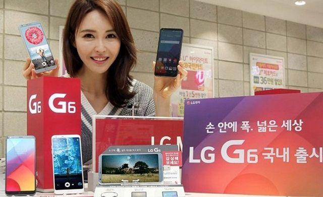 younkee.ru | пожалуй лучший сайт о гаджетах: LG G6 появился в продаже