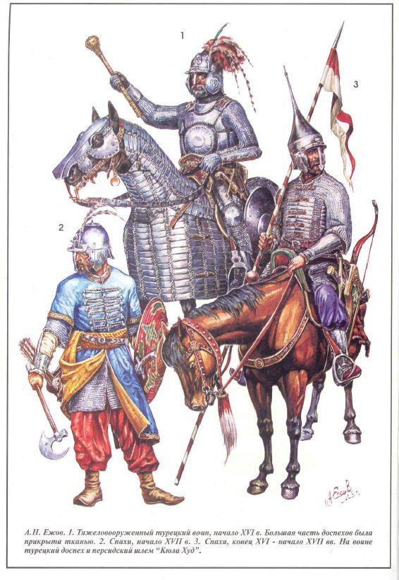 1: Ottoman heavy cavalryman, early XVI c.;  2: Sipahi, early XVII c.;  3…
