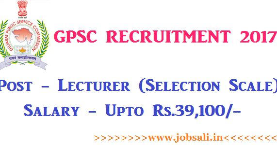 gpsc Recruitment ,gpsc recruitment 2017,gpsc recruitment calendar 2017,gpsc recruitment 2017-18,gpsc recruitment rules,gpsc recruitment 2017 - assistant professor,gpsc recruitment 2016 17,gpsc recruitment 2017 notification,gpsc recruitment calendar,gpsc recruitment for mechanical engineer,gpsc recruitment for assistant engineer