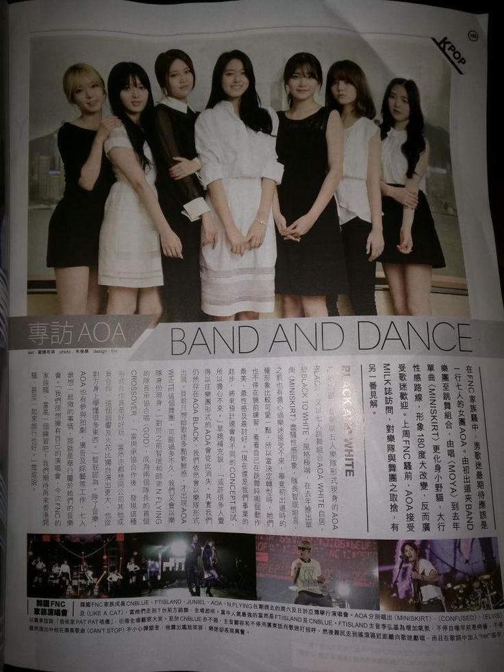 [TRANS] Milk magazines interview (Only AOA part is translated)Exclusive interview of AOA BAND AND DANCEIn the FNC kingdom concert, the male fans should be most anticipated towards the 7-member girl group AOA. From performed in band when they first debuted to becoming a dance group; from singing <MOYA> to last year single <MINISKIRT> turning to a little wild cat (should be <like a cat> but not <miniskirt>). Their concept focus more on sexy style with a great change of 180o in their images…
