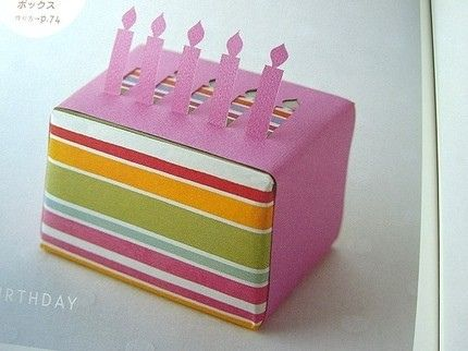 Japanese Origami Package Book4 by kawaii_fabric_and_paper, via Flickr