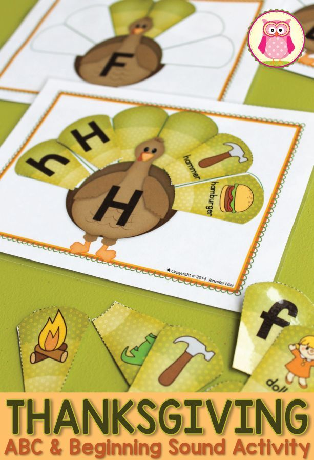 Turkeys abc and initial sound matching for preshool and for Pre k thanksgiving crafts