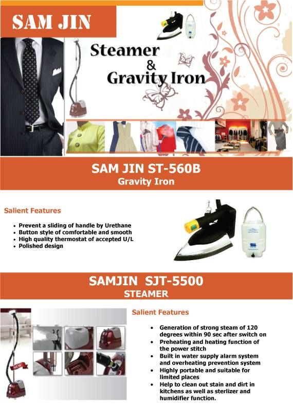 Samjin | Steamer and Gravity Iron |  Glossy and Hard Anodized Solo Plate Surface, ST-560B is Light in Weight and Used for Comfortable Ironing | Best Choice for Uniforms , Garment factories, tailors and fashion boutiques  | for more detail and prices please feel free to contact gohar@al-borj.com.  #alborjmachineryllc #sewingmachine #stitching #fashion #industrial #irons #samjin #soloplate #lightweight #tailors #fashion #boutique #garments #uniforms