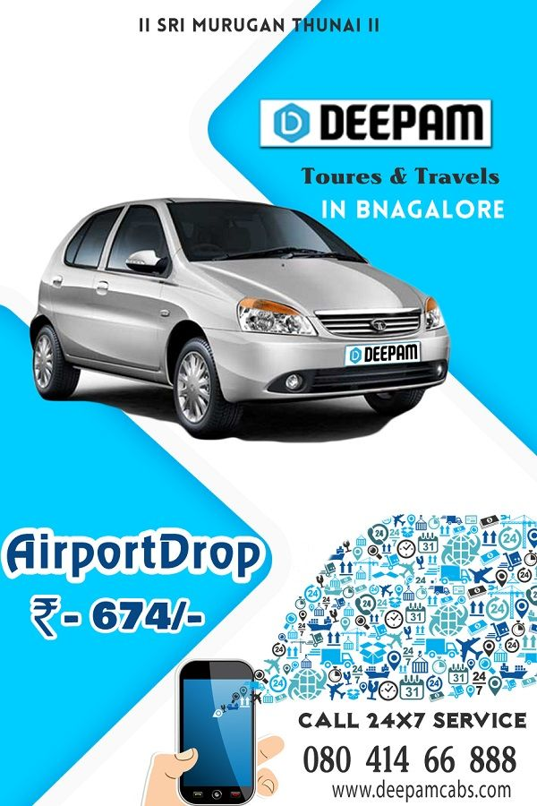 Booktaxi For Airportdrop 674 Call Us 09901160735