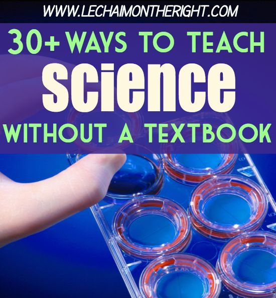 30 Ways To Teach Science {Without a Textbook} List of great experiments to make science fun!   Le Chaim (on the right)