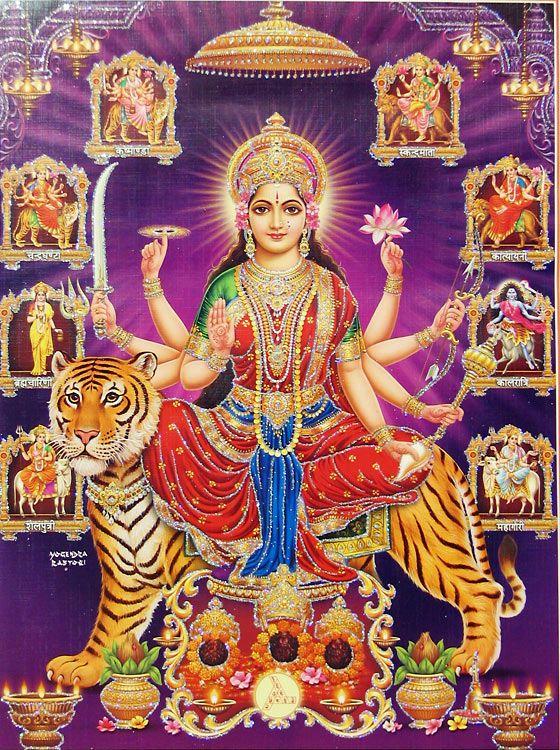Navadurga - Nine Form of Durga (Poster with Glitter) - Hindu Posters (Reprint on Paper - Unframed)