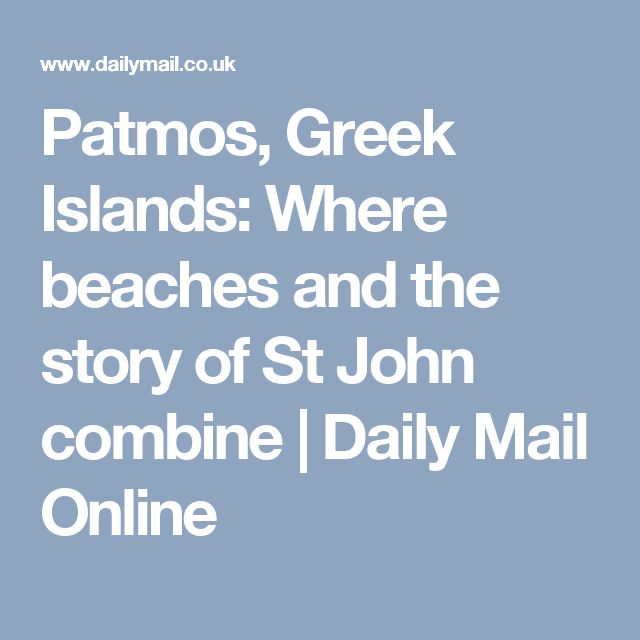 Patmos, Greek Islands: Where beaches and the story of St John combine | Daily Mail Online