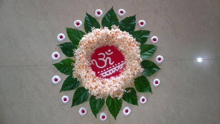 Flower Rangoli Design (NEW)
