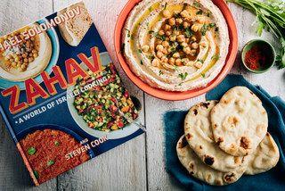 Cookbook Review: Michael Solomonov's Zahav