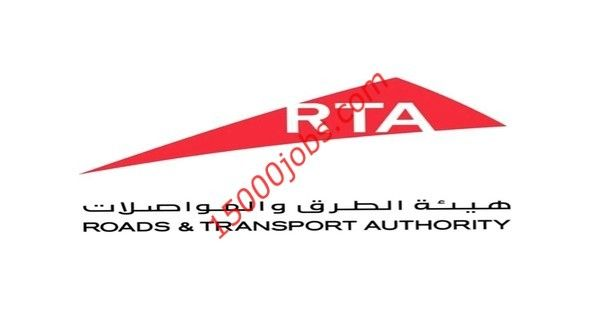 متابعات الوظائف وظائف شاغرة بهيئة الطرق والمواصلات للعديد من التخصصات وظائف سعوديه شاغره Road Transport Logos