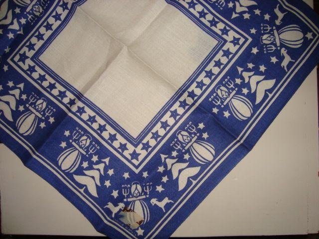 Retro Christmas textile - 1970s. #retro #christmas #textile #1970 #jul #tekstil #svensk #swedish #evalisaagathon. From www.TRENDYenser.com. SOLGT.