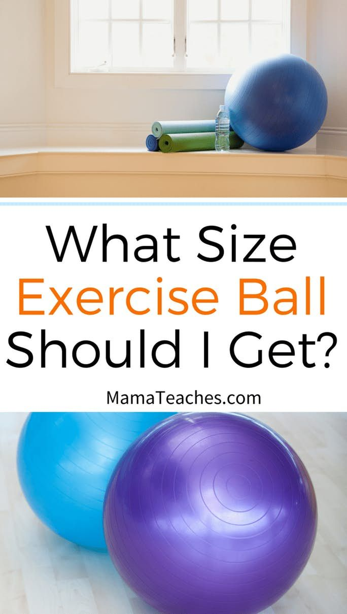 d96d8f4fdba92cd9d43eb112a218d1a6 - How Do I Know What Size Stability Ball To Get