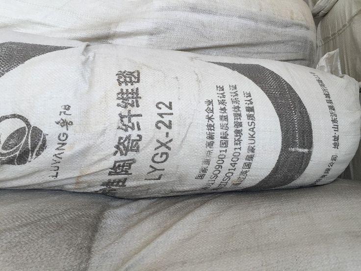 very low heat storage ceramic fiber blanket for boiler insulation