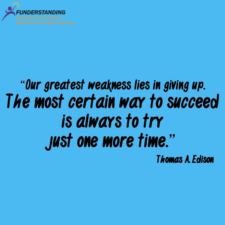 Success Quotes For Students: 219 Best Images About ROAD TO SUCCESS THEME On Pinterest