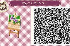 Stone Planter - Animal Crossing New Leaf QR Code