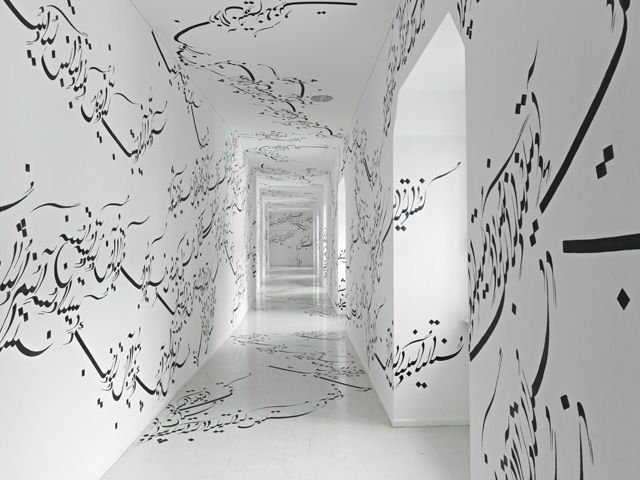 White Room Covered in Farsi Calligraphy Reflects Identity of an Immigrant - My Modern Metropolis