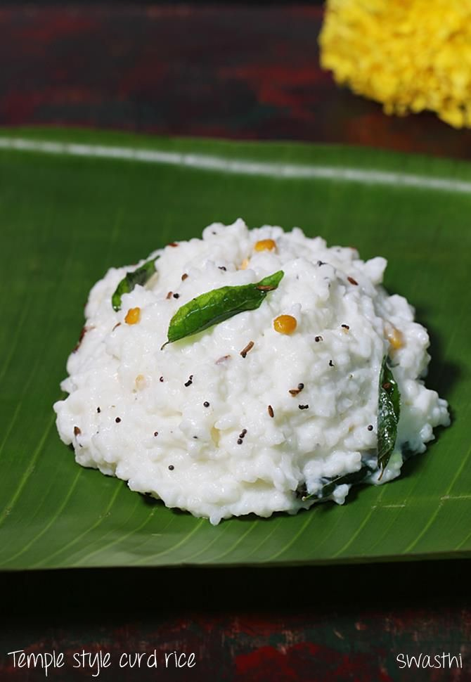 Temple curd rice recipe – Daddojanam, thayir saddam, bagala bath are the other South Indian names to this traditional tempered curd rice. I have already shared a simple curd rice recipe, the way it is made in most homes for their everyday meal. Today I am sharing how to make curd rice in temple style …
