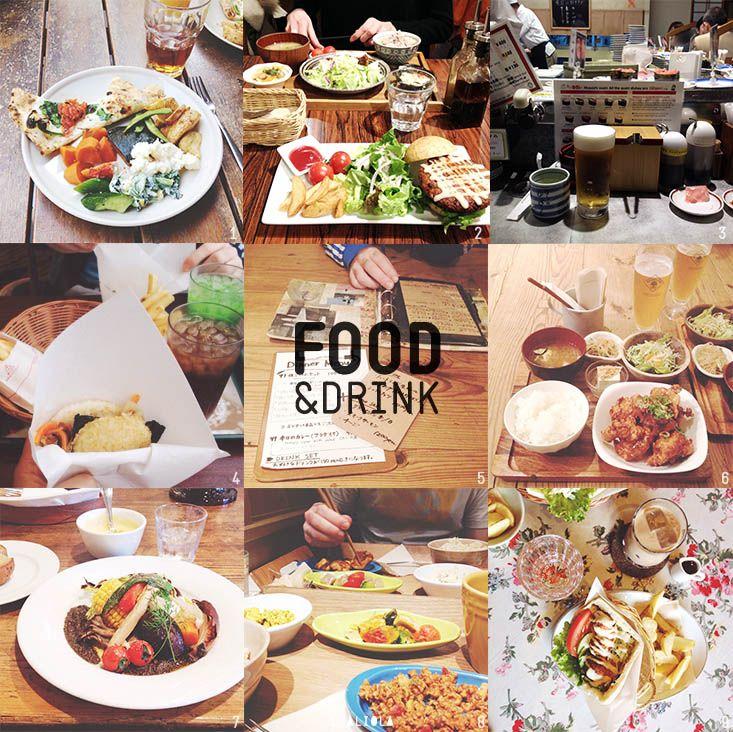 lealiola-bonnes-adresses-kyoto-food