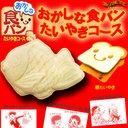"""[stock ant !] Without using the fire; in an instant a taiyaki pop? """"Funny bread taiyaki course / pro-taiyaki"""""""