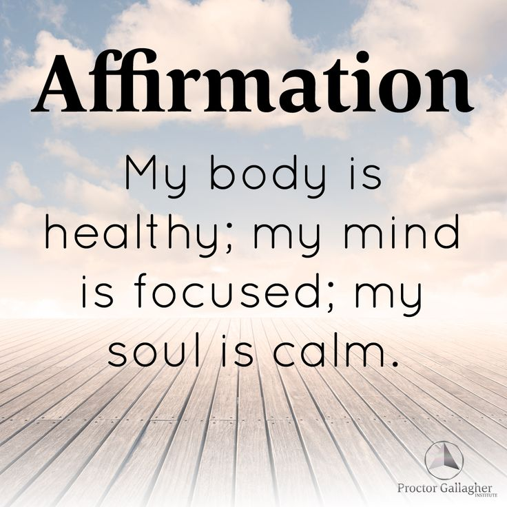 Body Present Mind Absent Quotes: 44 Best Images About [Affirmations For Success] On Pinterest