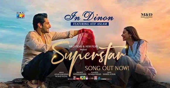 Pin On Pakistani Mp3 Songs