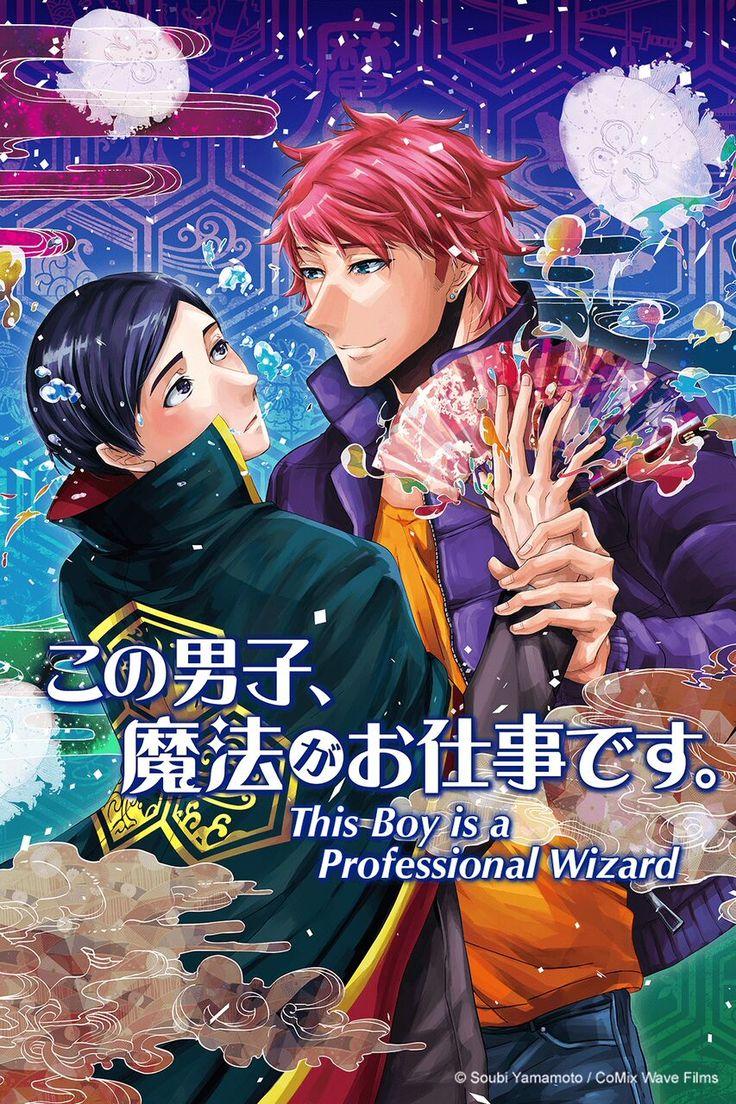 Kono Danshi, Mahou ga Oshigoto Desu en simulcast sur Crunchyroll, 04 Février 2016 - Manga news