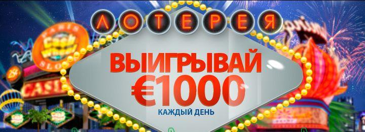Казино лотерея казино онлайн, казино вулкан, казино рояль, казино игри, казино лотерея грин, казино ефбет, казино играть бесплатно, казино онлайн бесплатно, казино лотерея русское, казино бесплатно, казино лотерея золотой, казино лотерея green, казино фильм, казино рулетка, казино смотреть онлайн, казино вулкан игровые автоматы, казино игри безплатно, казино рояль смотреть онлайн, казино вулкан бесплатные, казино х