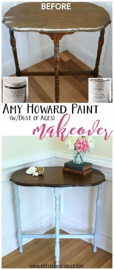 Side Table Makeover - Amy Howard Paint & Dust of Ages - AWESOME PRODUCTS -artsychicksrule #dustofages #amyhowardpaint