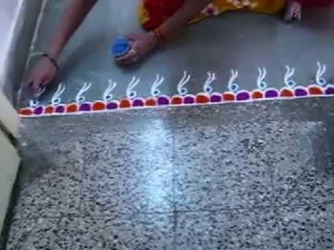 Colourful Border Rangoli Designs 2 - YouTube