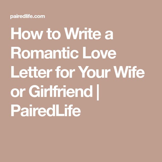 How to Write a Naughty Love Letter