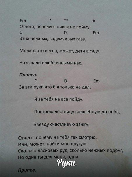 Костя Потанин