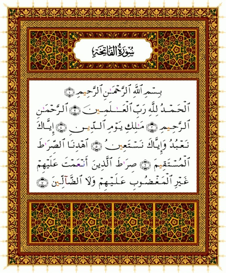 holy-quran-arabic-tajweed-colored by learning quran online via Slideshare