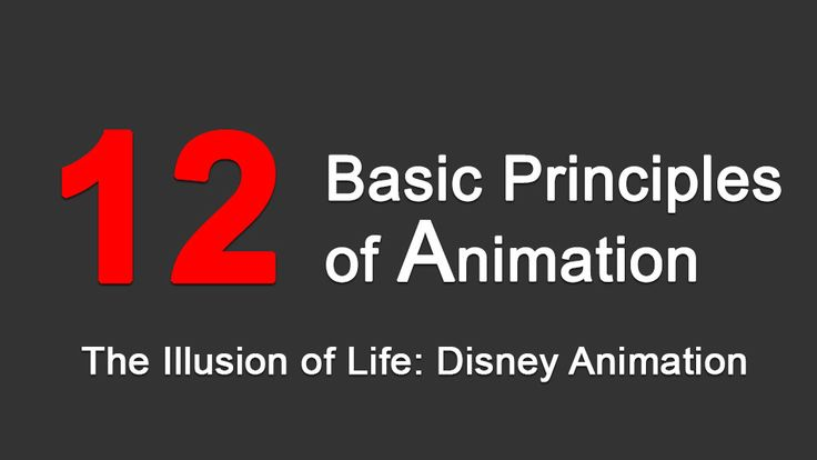 12 Basic Principles of Animation: The illusion of lifeComputer Graphics & Digital Art Community for Artist: Job, Tutorial, Art, Concept Art, Portfolio