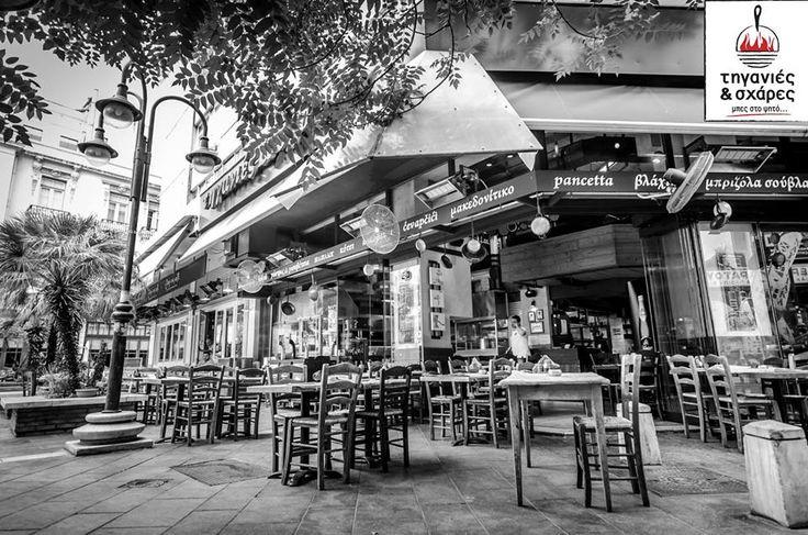 Για ένα ταξίδι γευστικών απολαύσεων... :):) #Σούβλες #meat #paradise #Τηγανιές& #Σχάρες #Ψητοπωλείο #Θεσσαλονίκη #Λαδάδικα #delivery #online #order