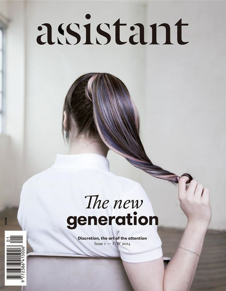 Assistant, Autumn/Winter 2014
